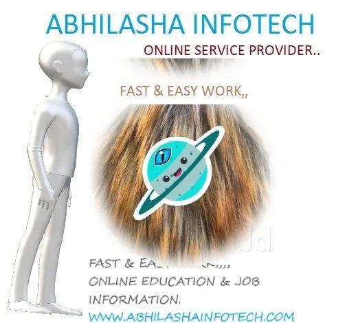 abhilasha-infotech-bapunagar-ahmedabad-computer-training-institutes-ijtt1urb89
